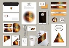 几何时尚企业VI设计