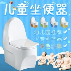 儿童坐便器马桶直通车图