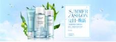 淘宝天猫夏季促销化妆品海报设计美妆海报