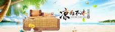 夏季凉席海报设计竹席海报轮播清凉一夏