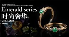 祖母绿彩宝钻石首饰手机端海报