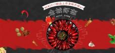 小龙虾新品上市海报