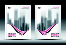 紫色曲线高楼画册图片