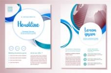 蓝色曲线圆环画册图片