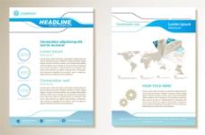蓝色曲线世界地图画册图片