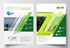 绿色立体几何画册图片
