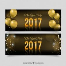 套着金色的气球和彩带新年横幅
