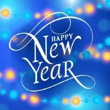 新年彩灯背景