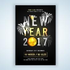 烟花和金色细节新年传单