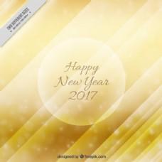 灿烂的金色新年2017背景