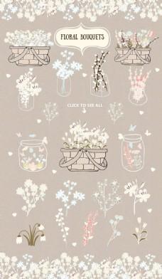 梦幻卡通插花玻璃瓶png矢量设计素材