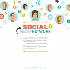 丰富多彩的社交媒体网络背景
