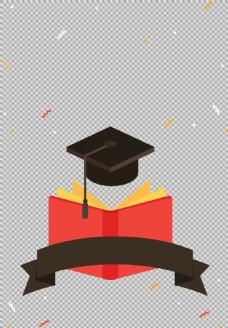 毕业元素书本博士帽免抠png透明图层素材