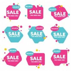 销售logo模板