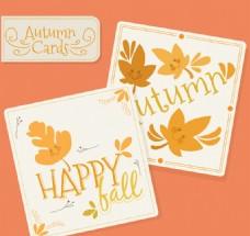 2款可爱秋季树叶矢量