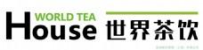 世界茶饮logo奶茶加盟连锁品牌logo