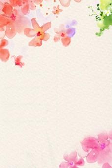 手绘彩色背景粉色暖色