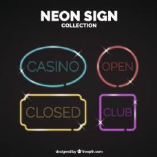 设置四霓虹灯标志不同的颜色