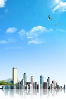 城市风景蓝色背景psd素材