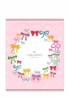 粉红精美线条装饰
