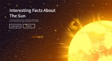 卡通太阳背景图片