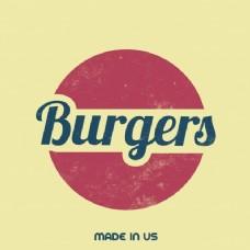 老式汉堡标志