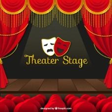 剧院的舞台背景
