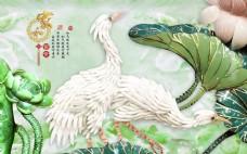 白鹤荷叶玉雕背景墙