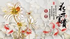 白色金属莲花
