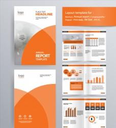橙色图形边框画册折页矢量素材