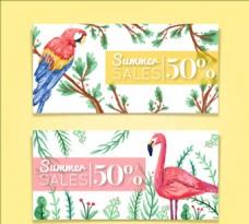 水彩热带鸟类夏日促销横幅