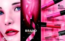 化妆品宣传单设计图片