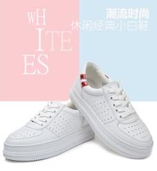 小白鞋淘宝主图