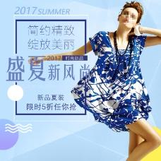 盛夏新风尚女装主图直通车创意设计模板