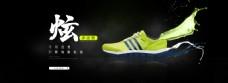 男运动鞋创意设计酷炫海报