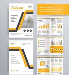 黄色简洁画册折页矢量素材