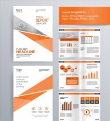两款简洁商业画册折页矢量素材