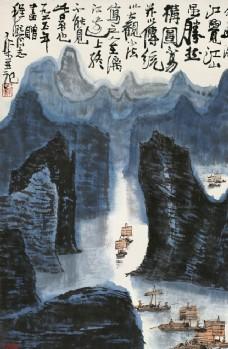 李可染作品 人物 中国画