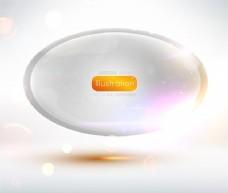 涡流白色冷却运动灯
