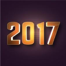 紫色背景,金色2017