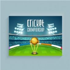 板球背景与体育场和奖杯