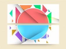 创意网站标题或横幅色彩丰富的抽象几何设计。