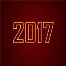 新年背景与闪亮2017