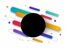现代抽象几何背景,彩色条纹和黑色圆圈。