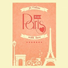 关于巴黎的浪漫卡片
