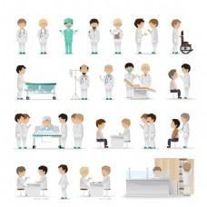 医生和病人插画