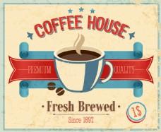 复古咖啡插画
