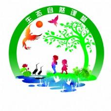 生态自然课堂logo