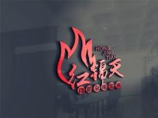 烧烤火锅店LOGO