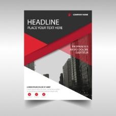 红色几何企业宣传册模板